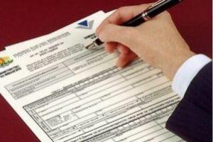 данъчна декларация