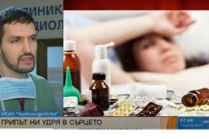 д-р Николов