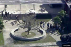 Масово убийство във Флорида