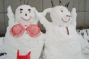 Снежни Пижо и Пенда