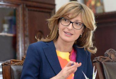 Екатерина Захариева, външен министър на Република България