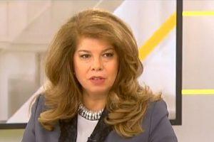 Илияна Йотова, вицепрезидент на Република България