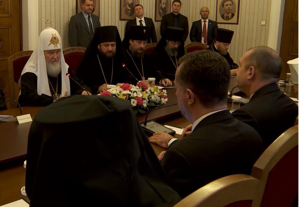 Патриарх Кирил на срещата с президента Румен Радев