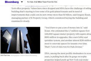 НNА Grоuр се разделя с имоти за 2 млрд долара, най-вероятно на загуба.