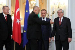 Борисов, Ердоган, Туск и Юнкер