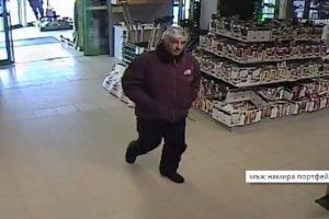 62-годишен столичанин е взел портфейла
