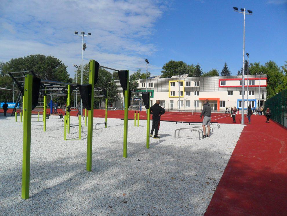 Младежкият център в Пловдив