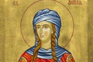 Света мъченица Фотина