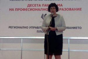 Зам.-министър Таня Михайлова