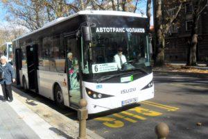 Маршрутът на пет автобуса се променя