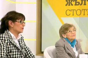 Даниела Петкова и Христина Вучева