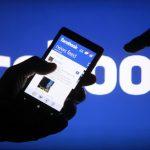 Фейсбук въвежда новите настройки тази седмица в Европа
