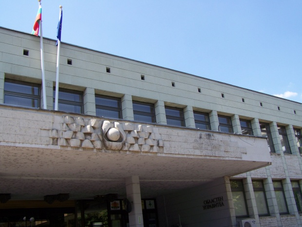 Областната управа