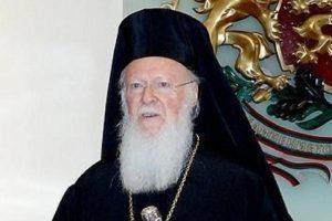 Вселенският патриарх Вартоломе