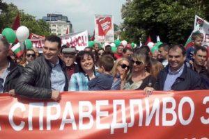 БСП организира митинг срещу корупцията и бедността