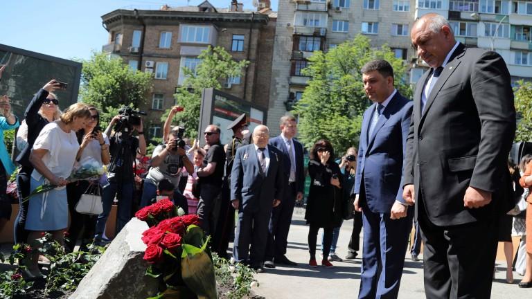 Бойко Борисов и премиерът на Украйна Володимир Гройсман откриха паметника на Димитър Пешев