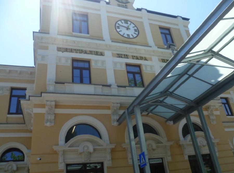 Централна жп гара Пловдив