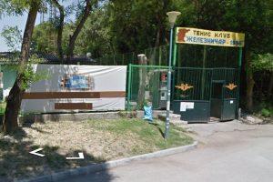Кортовете под Младежкия хълм са оценени от БДЖ на 17 хил. лева