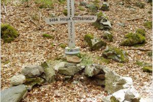 Мечи гроб е само на 10 метра от пътеката. СНИМКА: Доц. Сандю БЕШЕВ