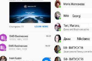 Скоро Facebook ще придаде на Messenger изцяло нов облик