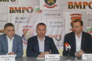 Борислав Инчев, Ангел Джамбазки и Александър Сиди