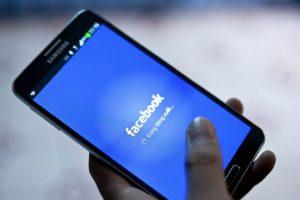 Във фейсбук може да е опасно.