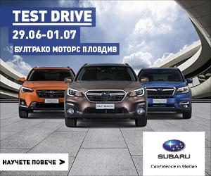 Subaru_TestDrive_Plovdiv_300x250_OK.jpg