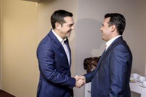 Алексис Ципрас и Зоран Заев ще положат подписите си под договора.