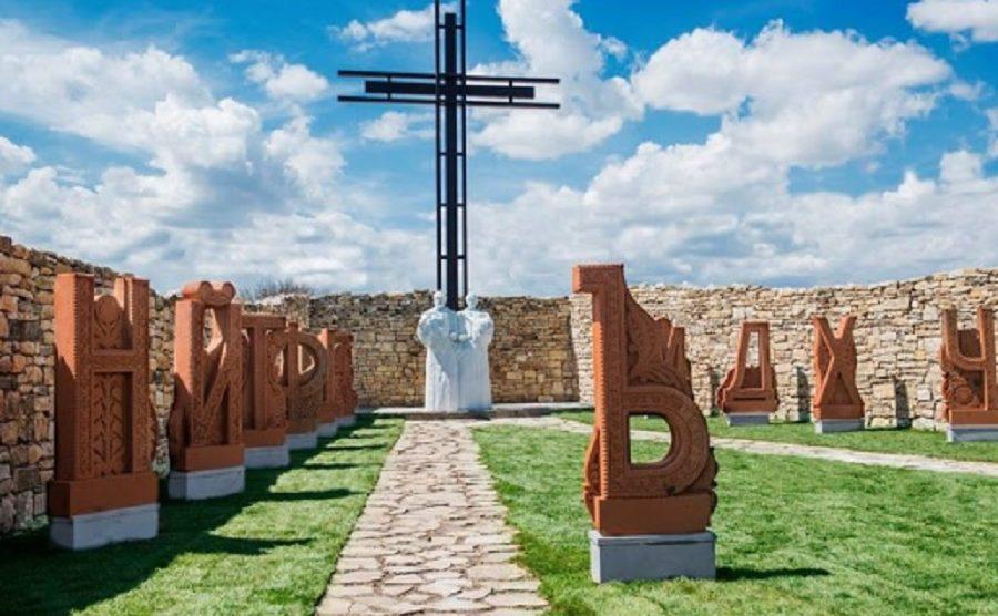"""Културно-историческият комплекс """"Двор на кирилицата"""" беше открит през 2015-а"""