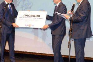 Финансовият министър Владислав Горанов връчи наградата на зам.-кмета Георги Титюков