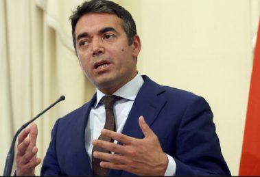 Никола Димитров, външен министър на Македония