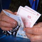 За пенсионерите няма значение дали са на трудов договор, или са самоосигуряващи лица