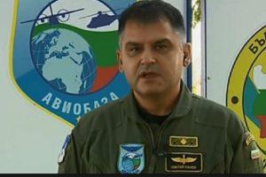 Ген. Димитър Иванов