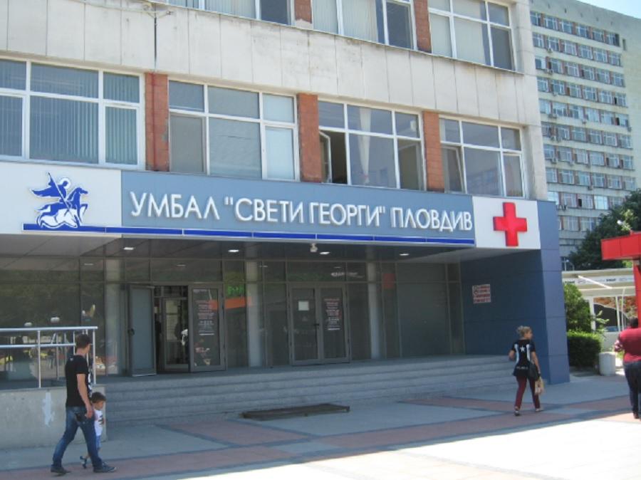 """Лекарите от УМБАЛ """"Свети Георги"""" се борят за живота на пострадалата пешеходка."""