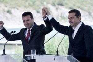 Заев и Ципрас дори не поканиха Борисов при подписването на договора край Преспанското езеро.