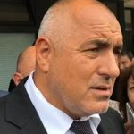 borisov, plovdiv-press.bg