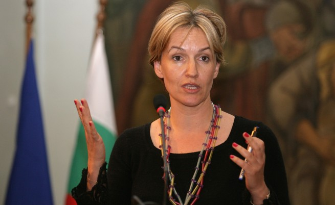 Гергана Паси