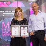 """Наградите за Майонеза """"Краси"""" прие мениджърът на компанията, Даниела Авджиева"""
