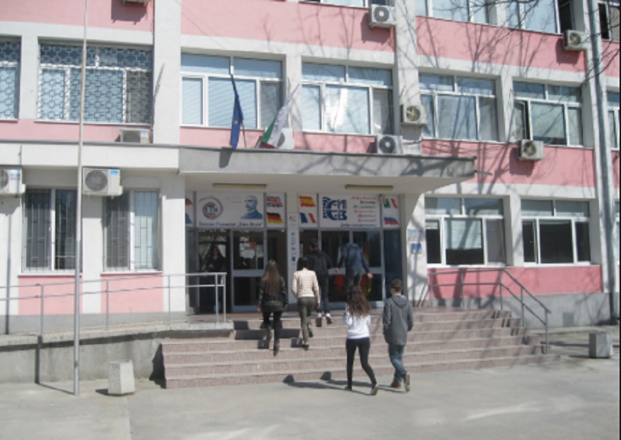 Руската гимназия в Пловдив