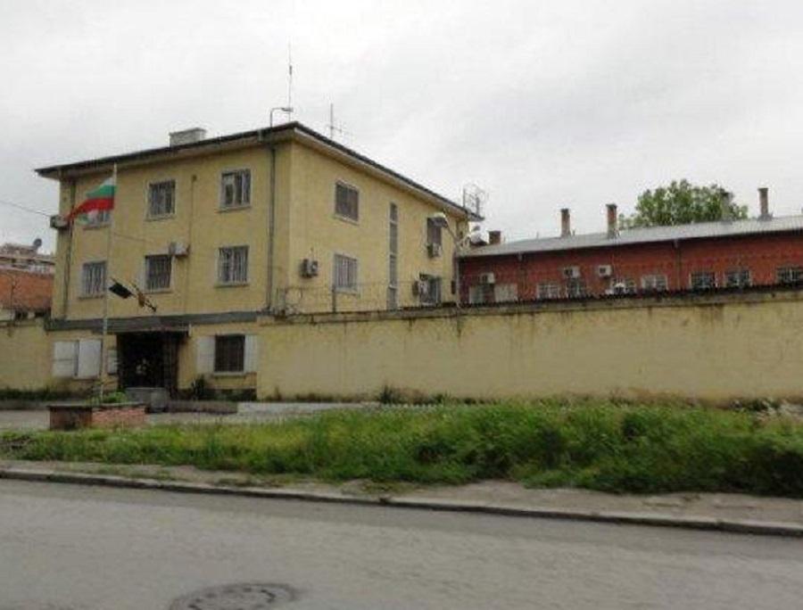 Пловдивският затвор