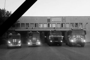 Пожарната в Пловдив е в траур за загиналия колега.