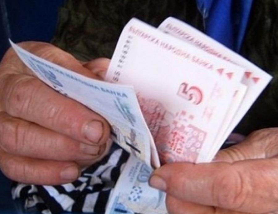 За да вземат на месец долния праг на парите за старост, те получават доплащане, което е струвало 35,78 милиона лева