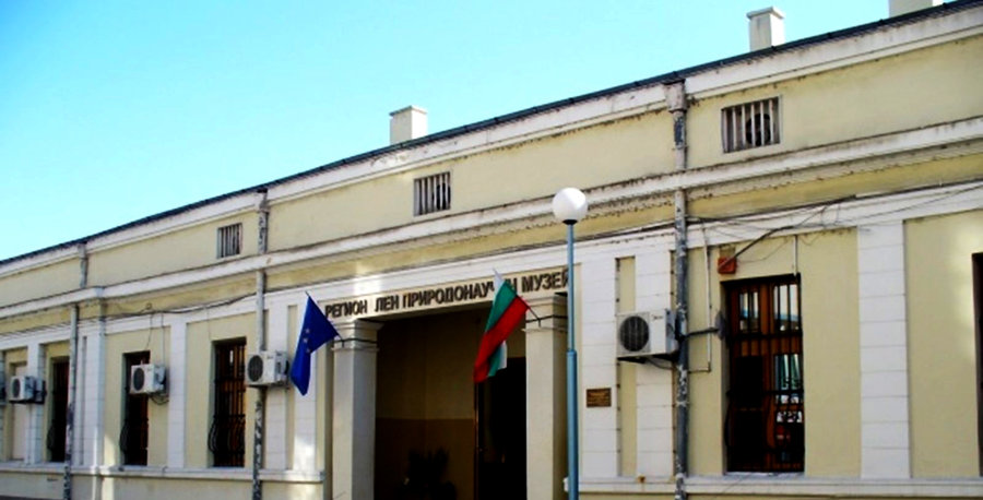 Регионален природонаучен музей