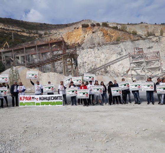 Протести доведоха до спирането на дейността на кариерите над Белащица.