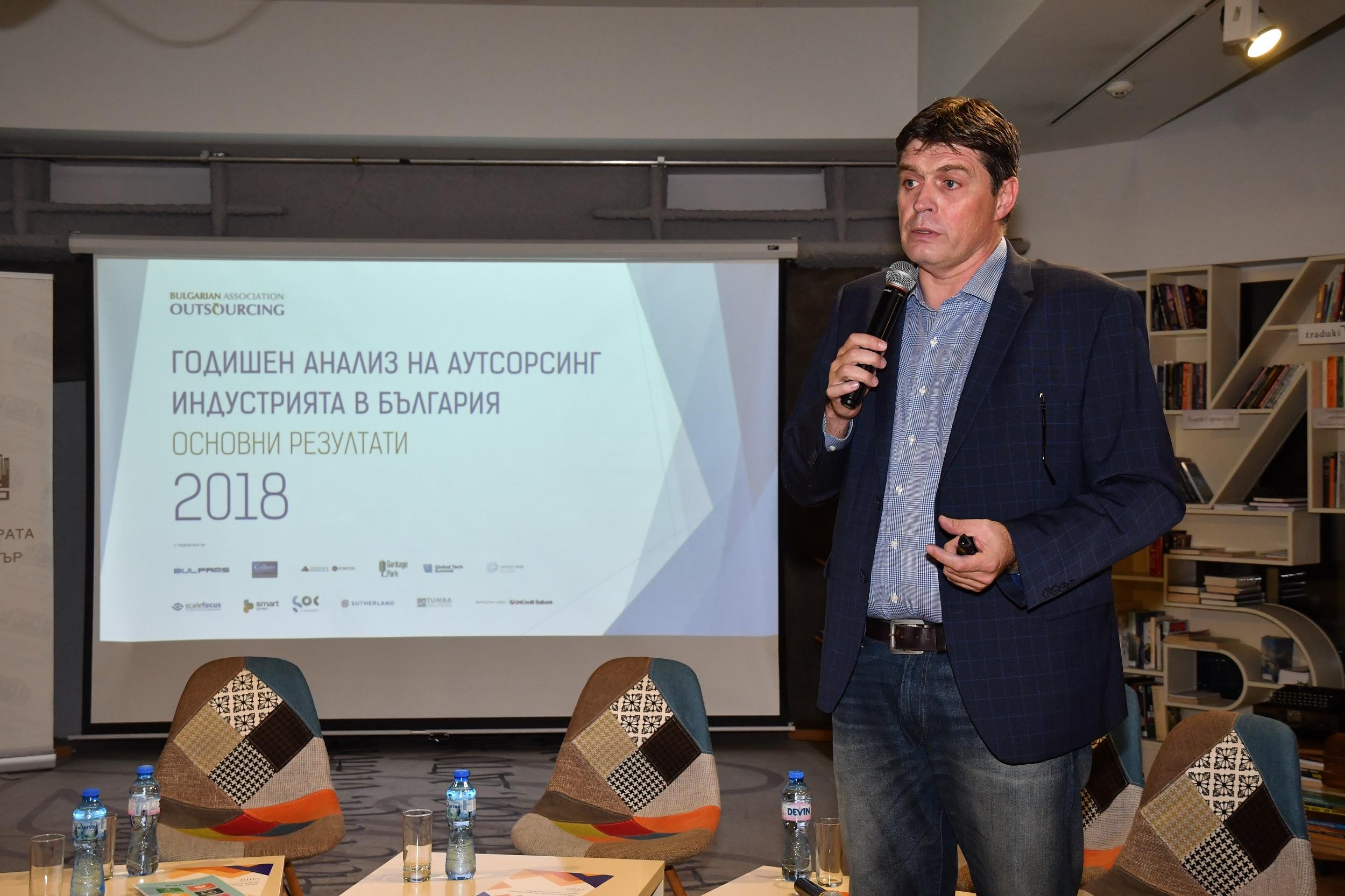 Ивайло Славов, председател на борда на БАА и съосновател и изпълнителен директор на Bulpros.