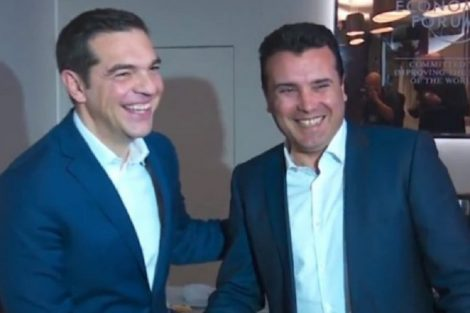 Алексис Ципрас и Зоран Заев