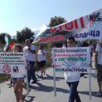 Жителите на Белащица и още 5 села, заедно с пловдивчани ще блокират околовръстното.