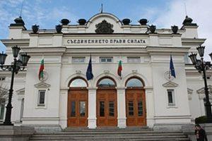 Народното събрание