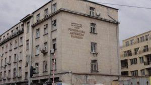 Дирекцията на полицията в Пловдив