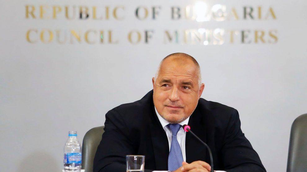Бойко Борисов увери, че влизаме в чакалнята на еврозоната novini plovdiv press
